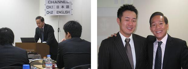 2011年1月USC第1回講習会